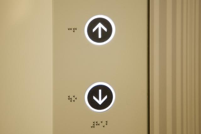 家庭用エレベーターのリフォーム